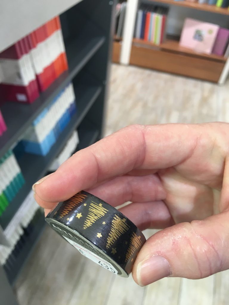 where to buy washi tape in germany stationery notebook shopping